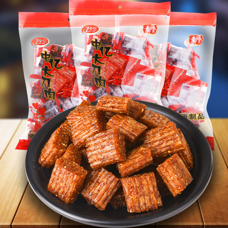 三十包特价休闲怀旧零食辣片沙嗲牛肉粒网红辣条辣皮吃货回忆小吃【3月1日发完】