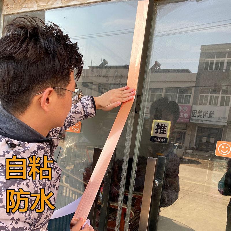 窗户框玻璃门框贴自粘边框翻新贴隔断铝合金边框贴推拉门金属贴纸