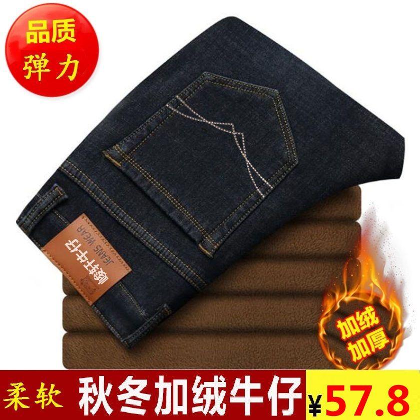 品质好货秋冬款弹力修身牛仔裤商务休闲直筒男式长裤简约高腰柔顺