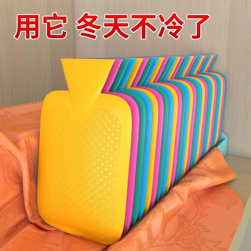热水袋注水暖肚子暖水袋暖手宝女学生敷肚子可爱毛绒热敷硅胶小号