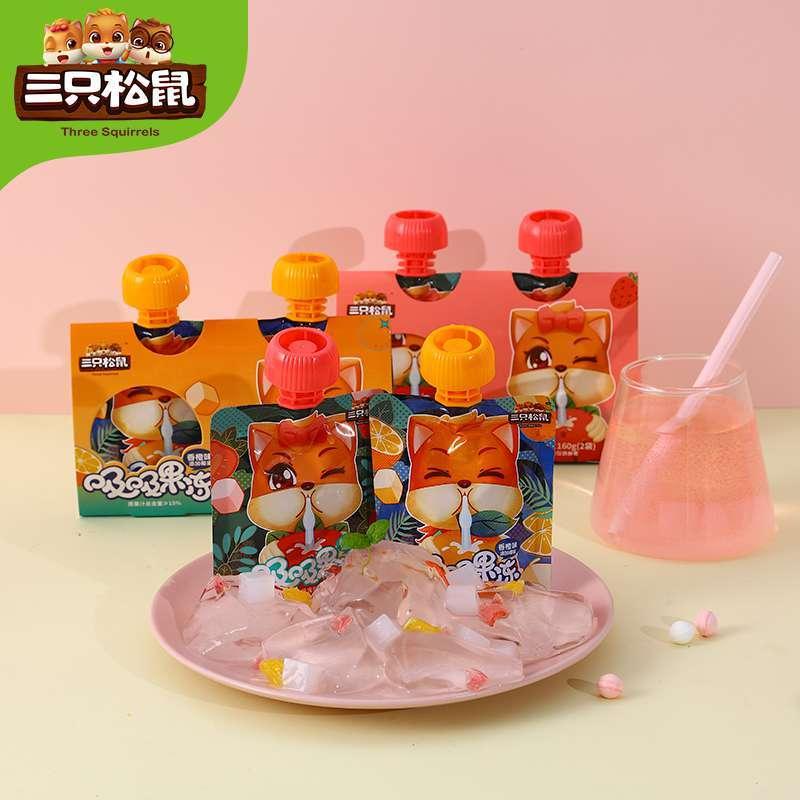 新品【三只松鼠乳酸吸吸果冻多袋组合】网红布丁果冻零食糖果儿童
