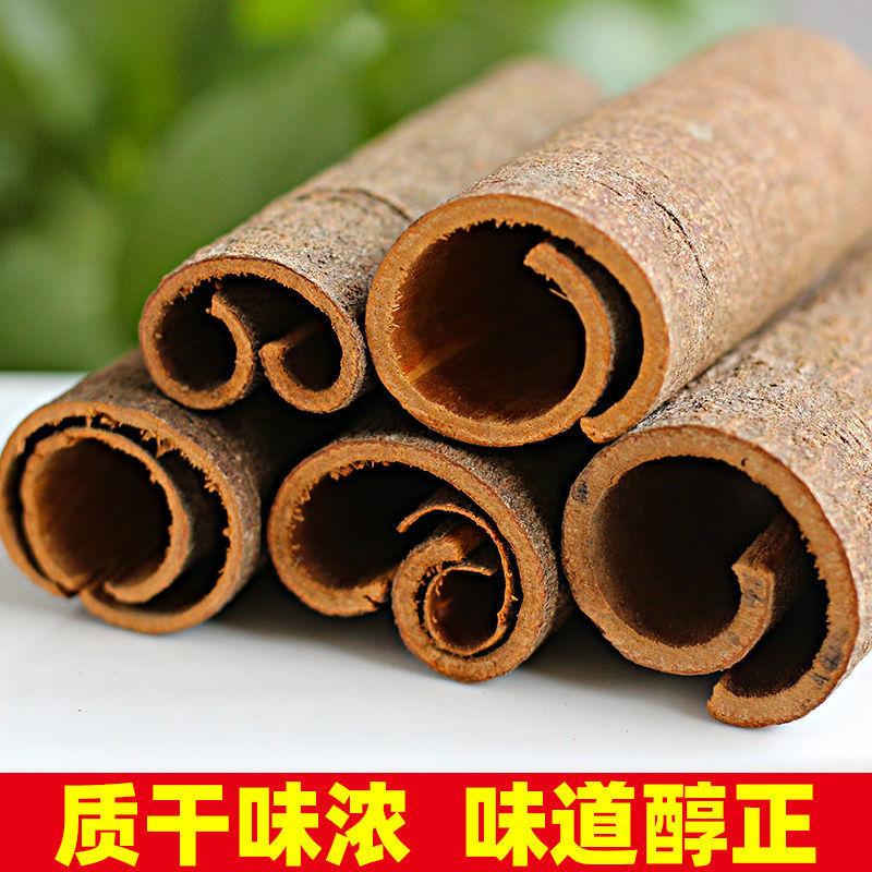 广西桂皮干货肉桂100克500克另售香叶八角胡椒花椒调味料大全香料主图0