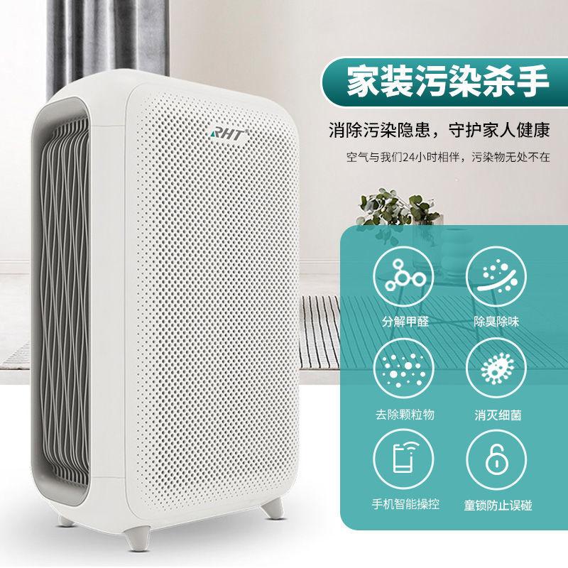 RHT空气净化器IA1019S 全球NCCO除菌技术 家用除病菌除甲醛除异味