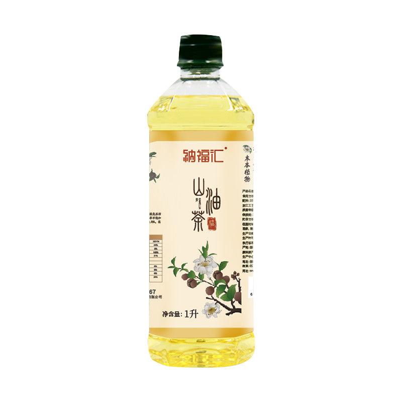 纳福汇山茶油1000ml 物理压榨食用油