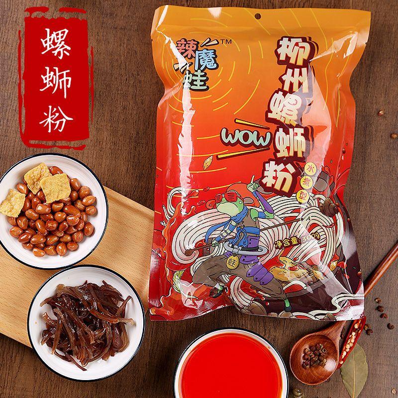 柳州正宗螺蛳粉袋装整箱装米线酸辣粉螺狮粉螺丝粉麻辣方便面速食