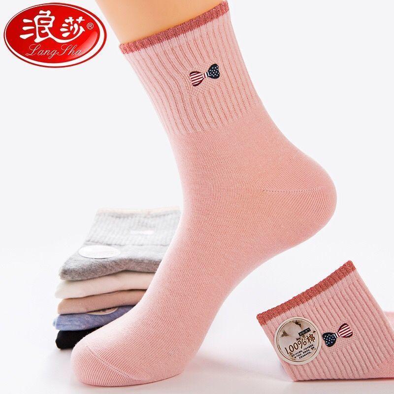 浪莎厚袜子女秋冬季加厚长筒加绒女士棉袜中筒保暖长袜冬天毛巾袜