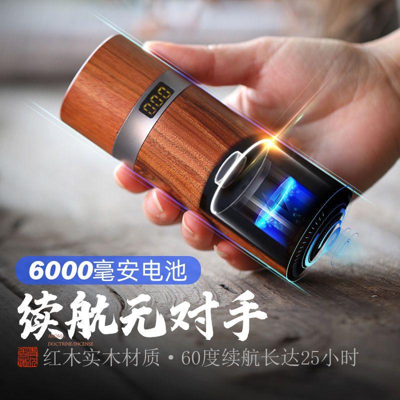 非洲酸枝红木品香杯6000mA手持充电式电子香薰炉定时电熏香炉沉香