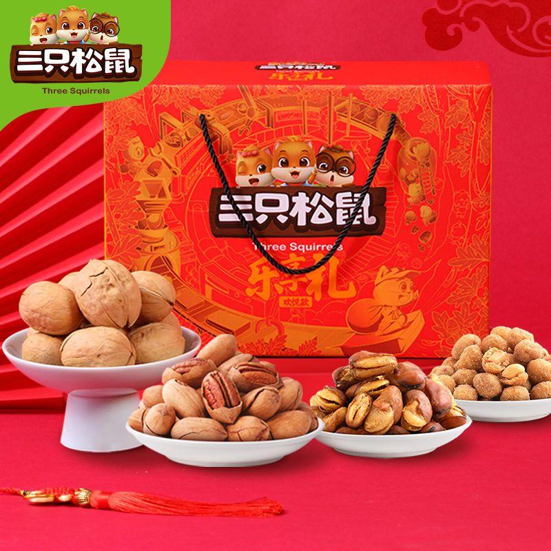 【三只松鼠_坚果大礼包1738g/盒】网红健康零食混合每日干果礼盒