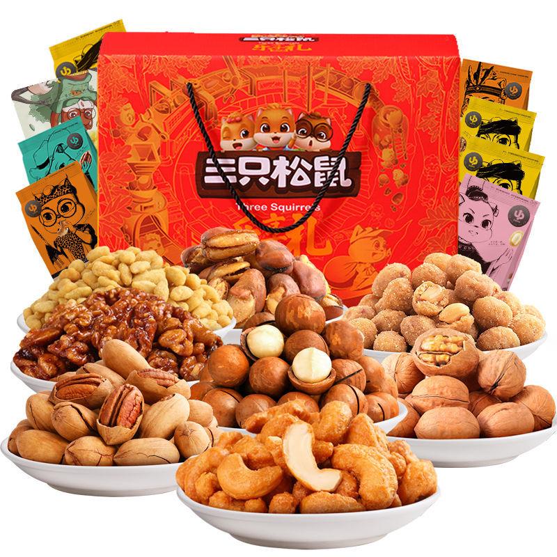 【三只松鼠_坚果大礼包1778g】年货零食每日坚果混合干果礼盒