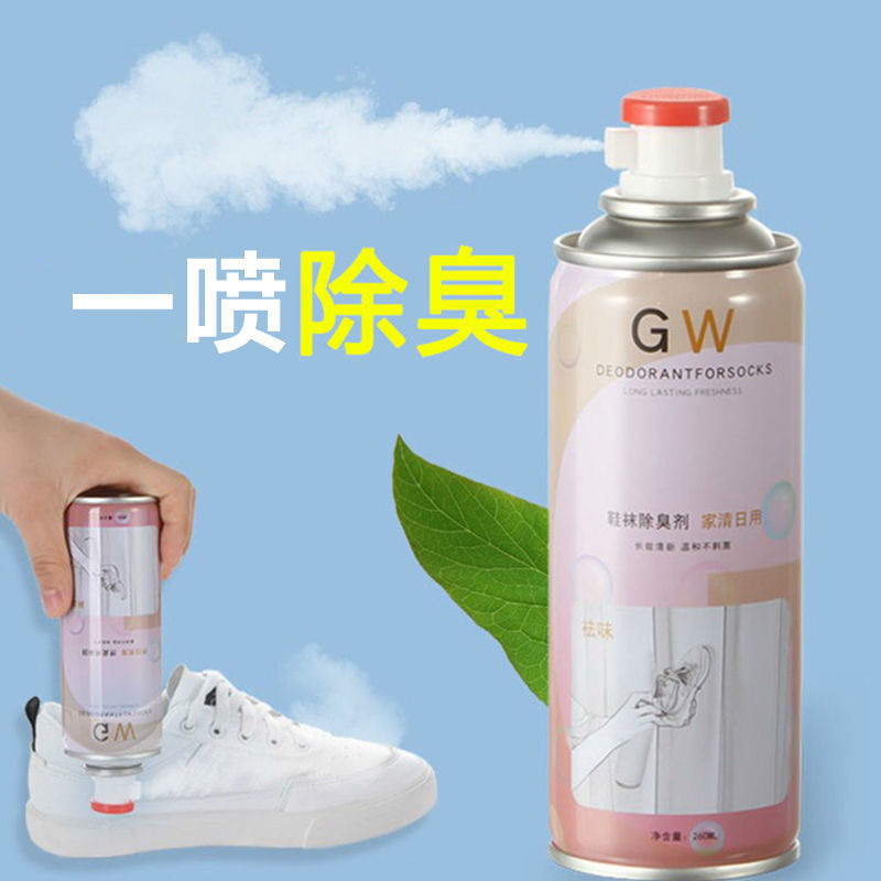 鞋子除臭剂喷雾鞋内鞋袜防臭除菌杀菌球鞋去除异味脚臭神器清新剂