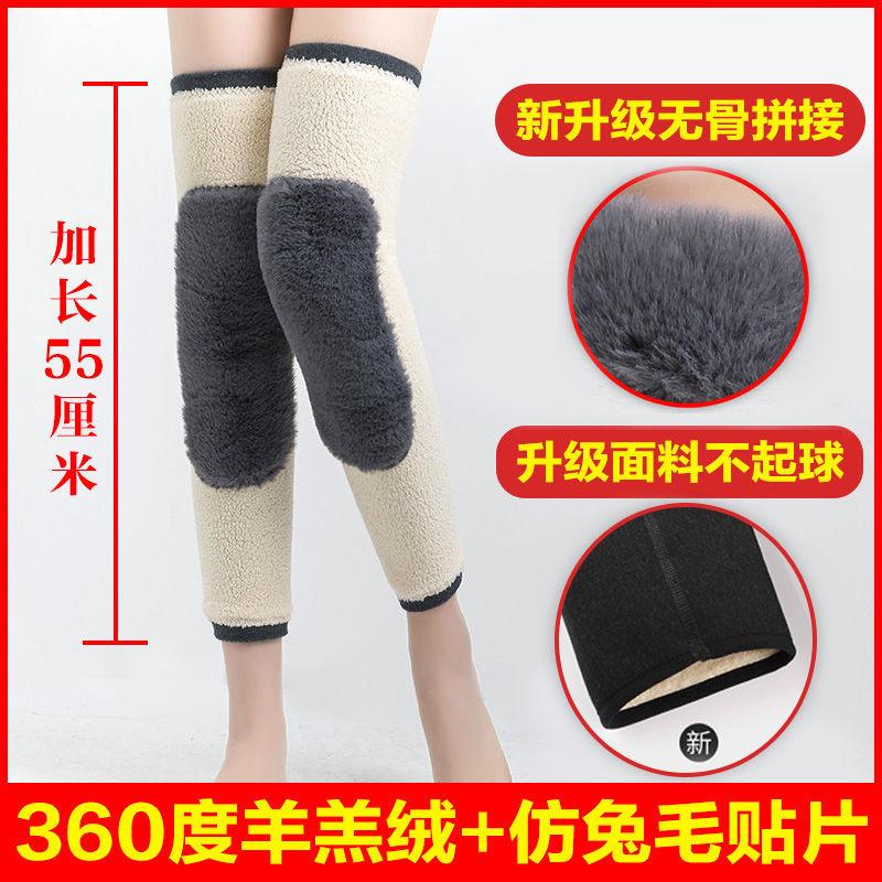 羊羔绒加长加厚护膝盖护肘保暖女男老寒腿冬季骑车防寒护膝袜小腿