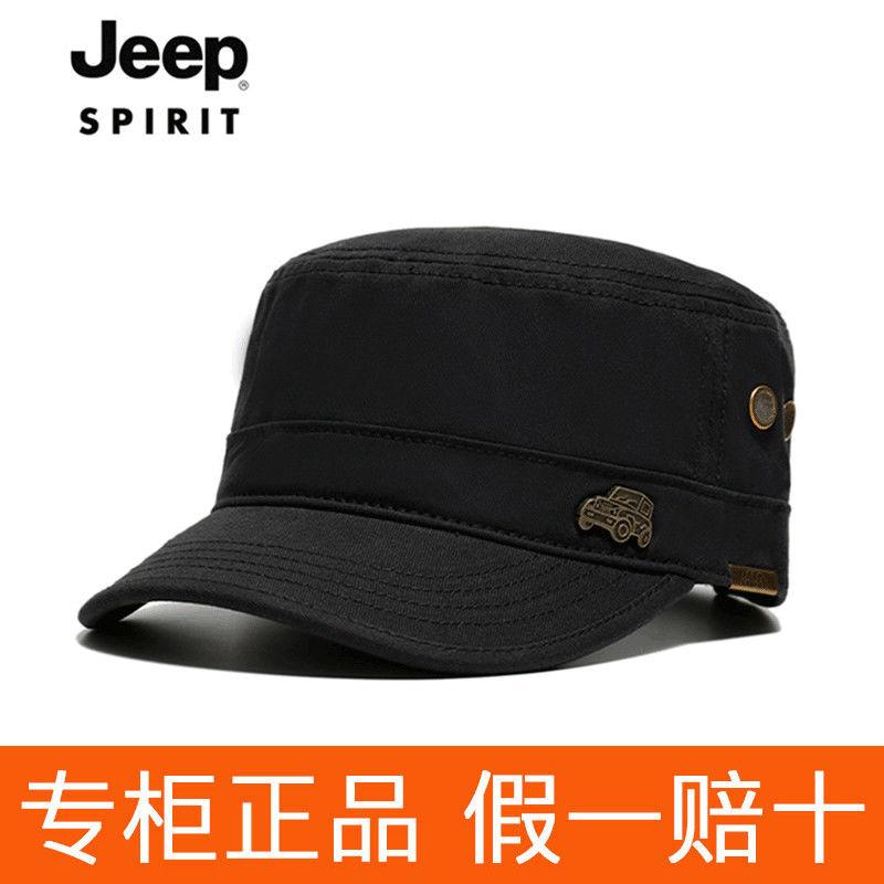 JEEP吉普正品秋冬季男士户外休闲大码平顶军帽中青年运动休闲帽子