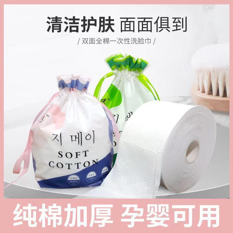 一次性加厚纯棉洗脸巾洁面巾美容院专用绵柔卸妆棉纸(顺丰包邮)