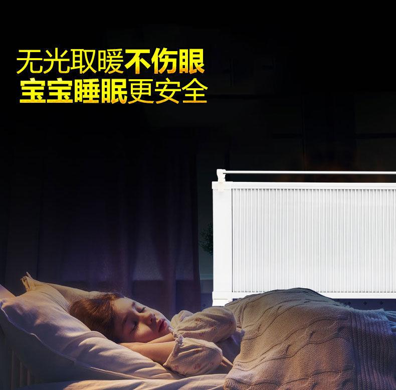 臺北熱賣節能供暖大面積壁掛式碳晶取暖器家用石墨烯電暖器省電碳纖維暖氣