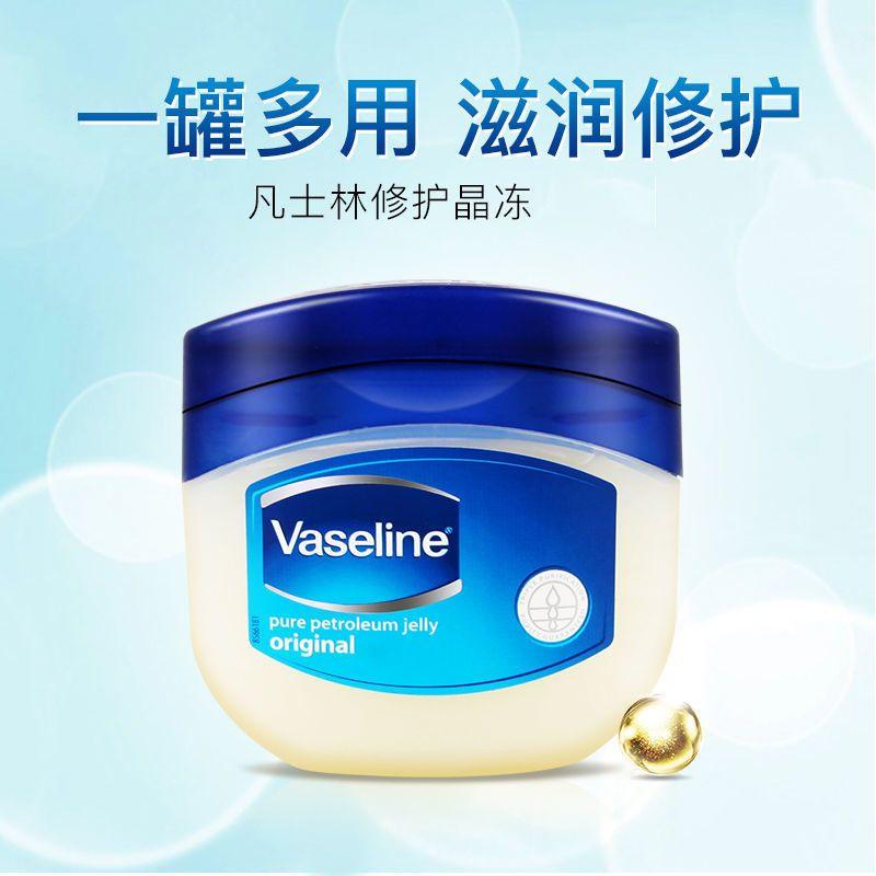 印度原产进口,保湿除皱 淡化唇纹:100ml Vaseline凡士林 修护晶冻护手霜