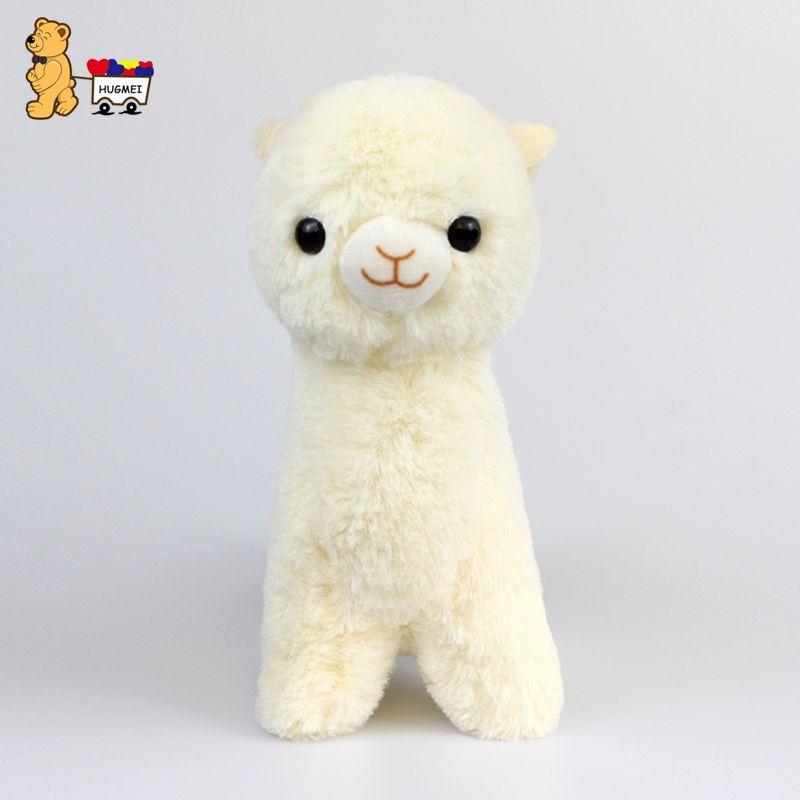 羊驼公仔可爱少女心玩偶小羊驼毛绒玩具