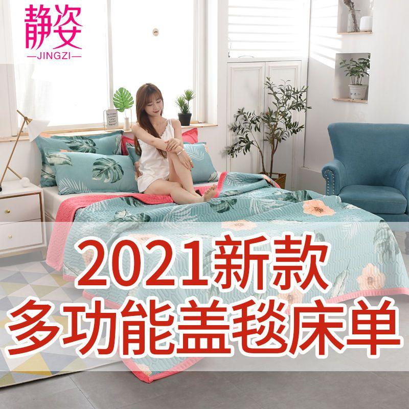 多功能床盖加厚盖毯榻榻米垫子