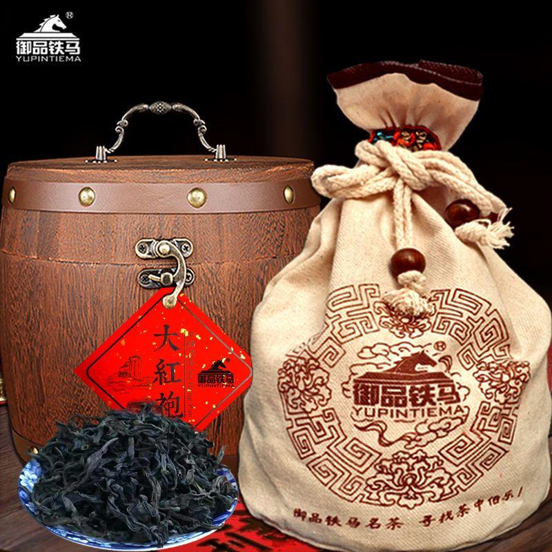 武夷山大红袍茶叶250克木礼盒装高档