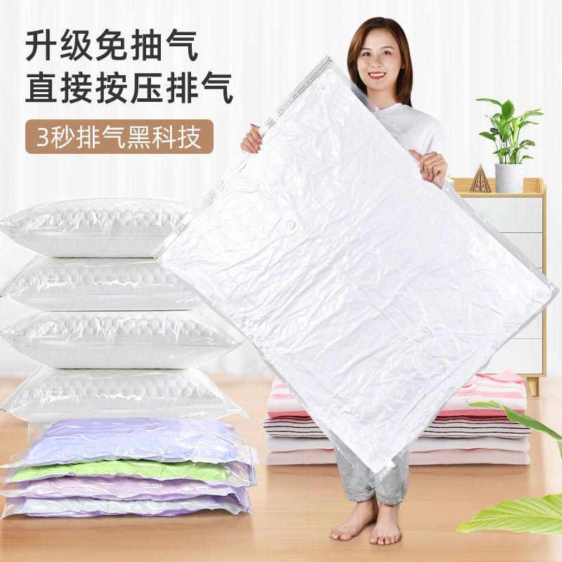 真空压缩袋棉被收纳袋衣服被子加厚收纳袋抽真空出口专用型收纳袋