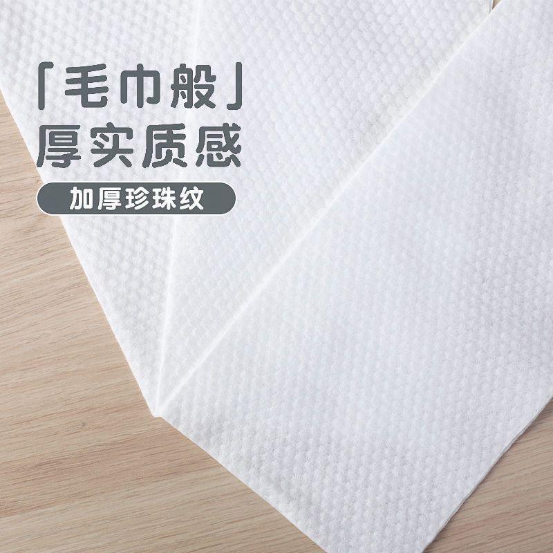 加厚加大压缩毛巾一次性纯棉擦脸洁面巾旅行必备便携式糖果洗脸巾