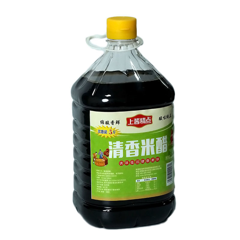 5斤装清香米醋调味汁凉拌饺子醋食用醋香醋