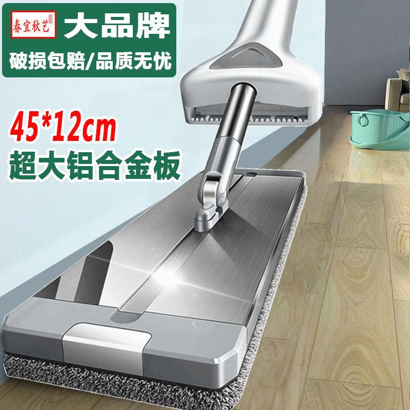 免手洗平板拖把家用自挤水大号懒人墩布抖音网红干湿两用擦木地板