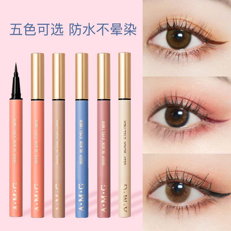 懒人高颜值彩色极细眼线笔防水防汗持久不晕染学生新手白色眼线液