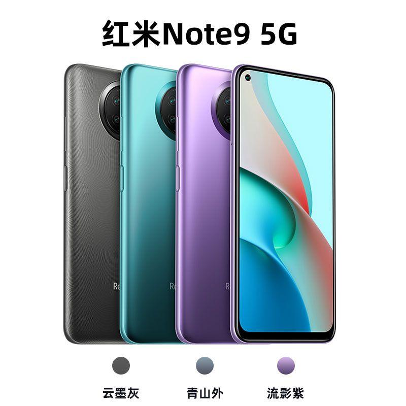 54268-新品/小米Redmi Note9红米note9 5G天玑800U拍照智能机手机学生-详情图