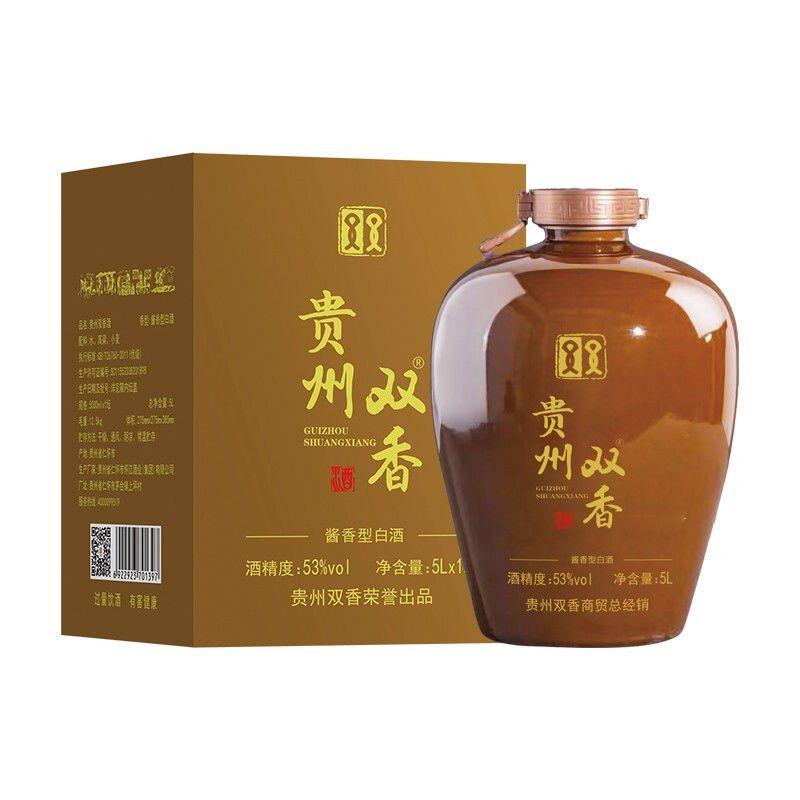 贵州双香53°10斤大坛酱香型国酒大师酒国产白酒送礼5000mml