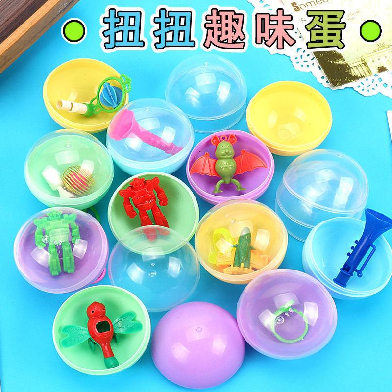 扭蛋奇趣蛋4.5cm扭蛋机游戏机用玩具游乐园小玩具扭扭蛋礼品包邮