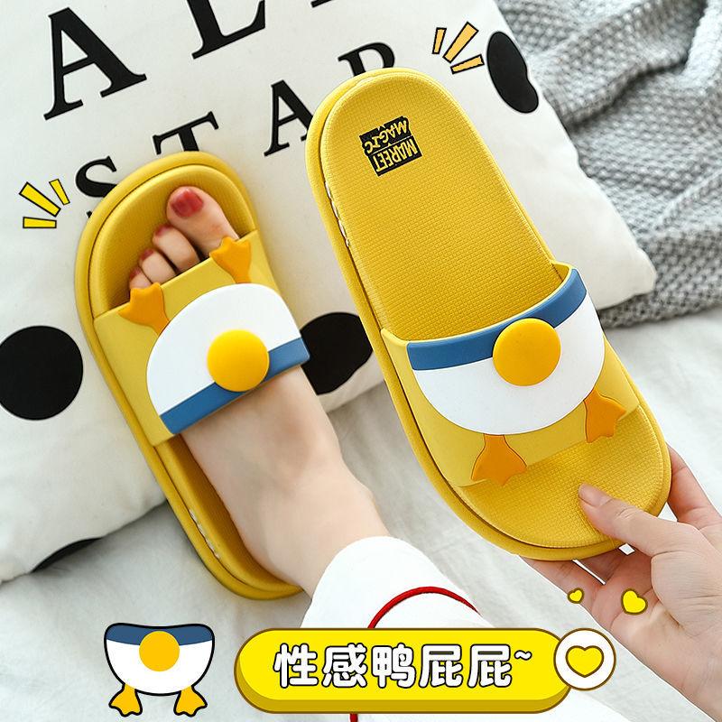 拖鞋女夏可爱居家用洗澡软厚底防滑室内情侣外穿卡通凉拖鞋男夏季