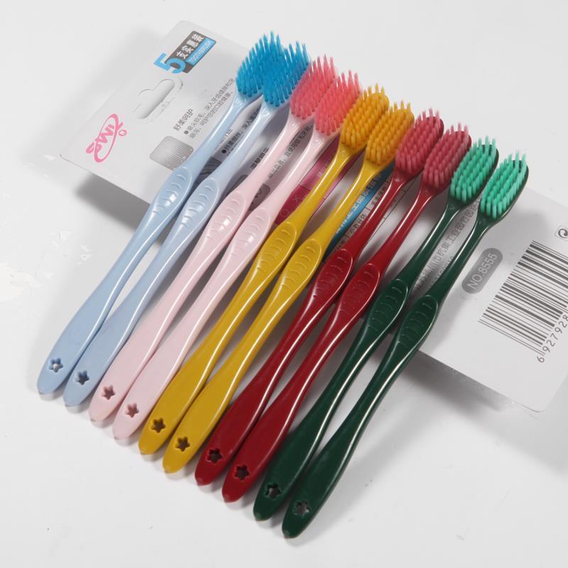 倍凡洁牙刷超低价成人男女软毛牙膏清洁口腔