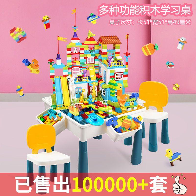 兼容乐高儿童积木桌拼装玩具多功能大号益智力开发生日礼物学习桌