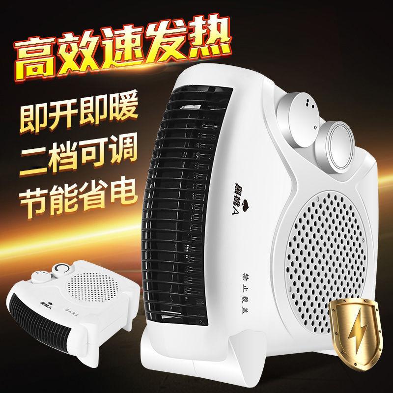 家用迷你取暖器学生宿舍暖风机办公室节能省电热风机小型电暖神器