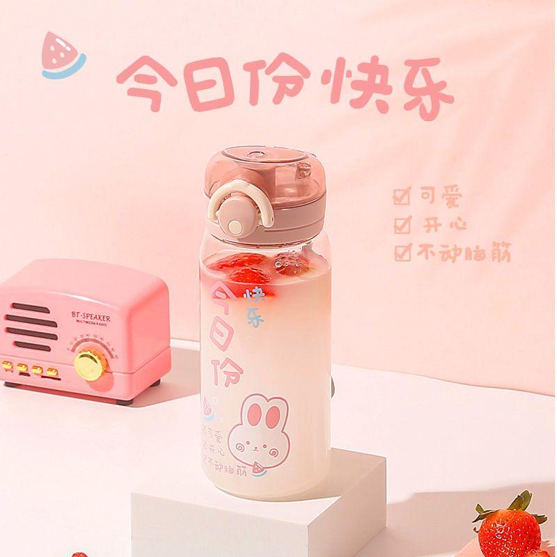 tritan儿童水杯塑料杯子女简约清新森系可爱便携小学生防摔耐高温