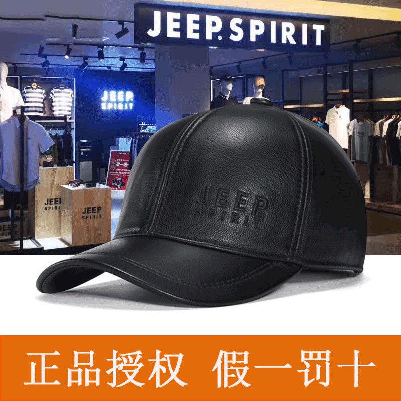 JEEP吉普秋冬季新品羊皮棒球帽真皮帽子男士冬天中青年鸭舌帽子