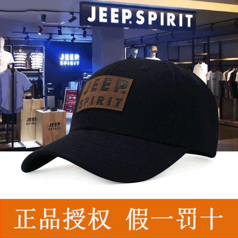 JEEP吉普秋冬季新款帽子男士鸭舌帽百搭遮阳防晒帽春季休闲棒球帽