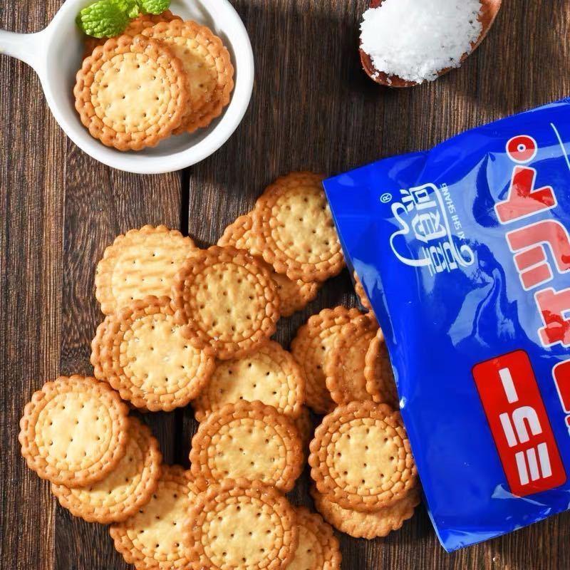 网红日式小圆饼海盐小饼干零食小包装好吃的薄脆咸味曲奇代餐饼干