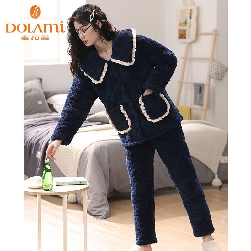 多拉美睡衣女秋冬新款加绒加厚三层夹棉可外穿特厚珊瑚绒冬季套装