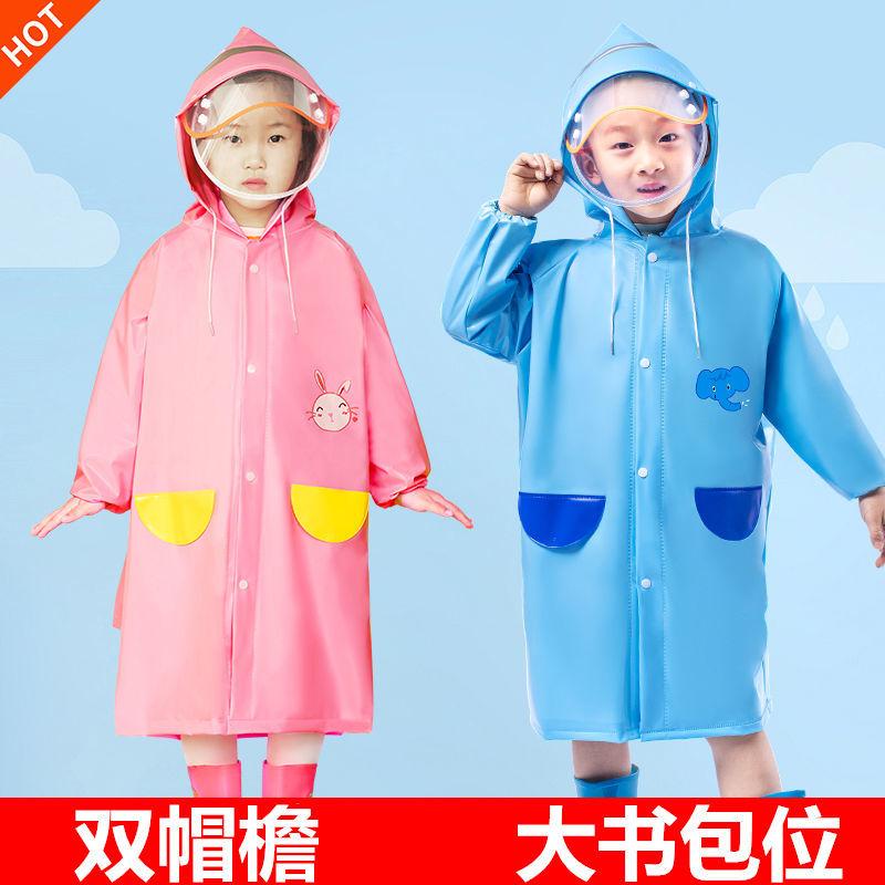 儿童雨衣开学必备带书包位