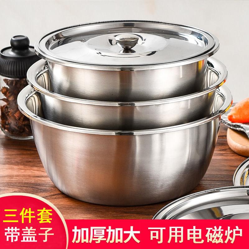 【带盖子】三件套不锈钢盆加深厚盆子家用厨房装汤碗和面洗菜油盆