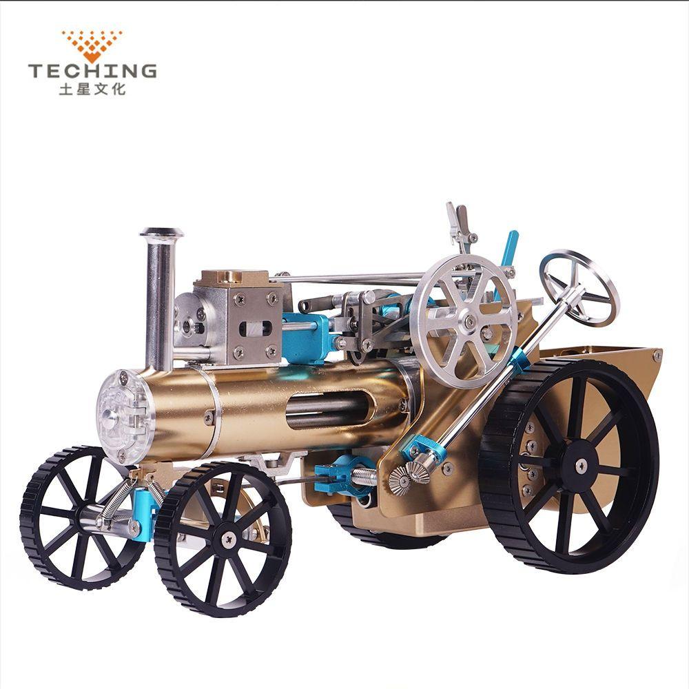 土星文化电动蒸汽汽车模型仿真金属拼装玩具摇控汽车创意礼品收藏