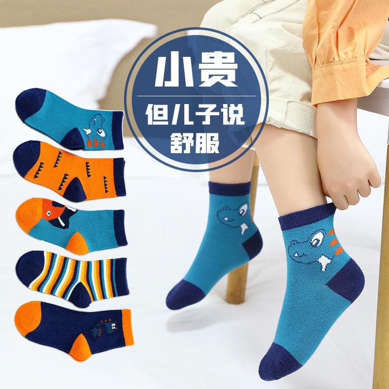 【舒适吸汗】儿童袜子秋冬纯棉男童女童中筒袜小孩袜男孩中大童袜