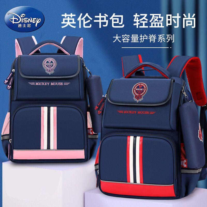 肩负护脊,防水防刮:Disney迪士尼 儿童肩负双肩包