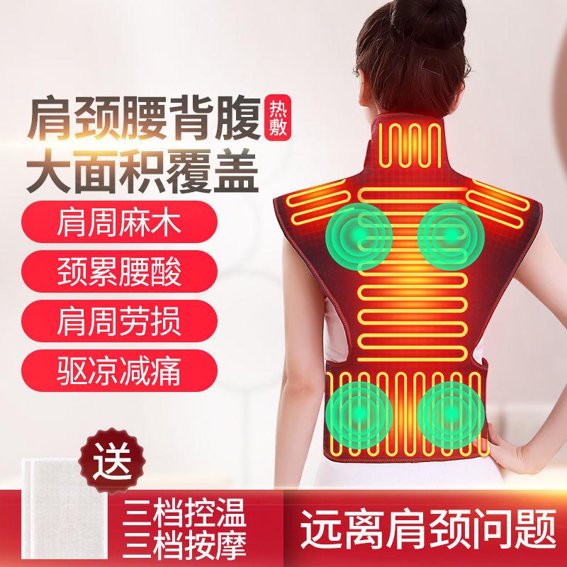 电加热护肩颈椎保暖按摩护腰椎肩膀热敷防寒男女艾灸理疗发热背心
