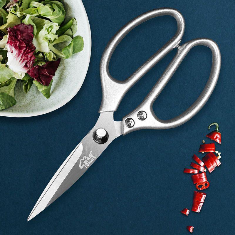 多功能厨房剪刀家用杀鱼专用金剪鸡骨烤肉大号不锈钢强力剪子