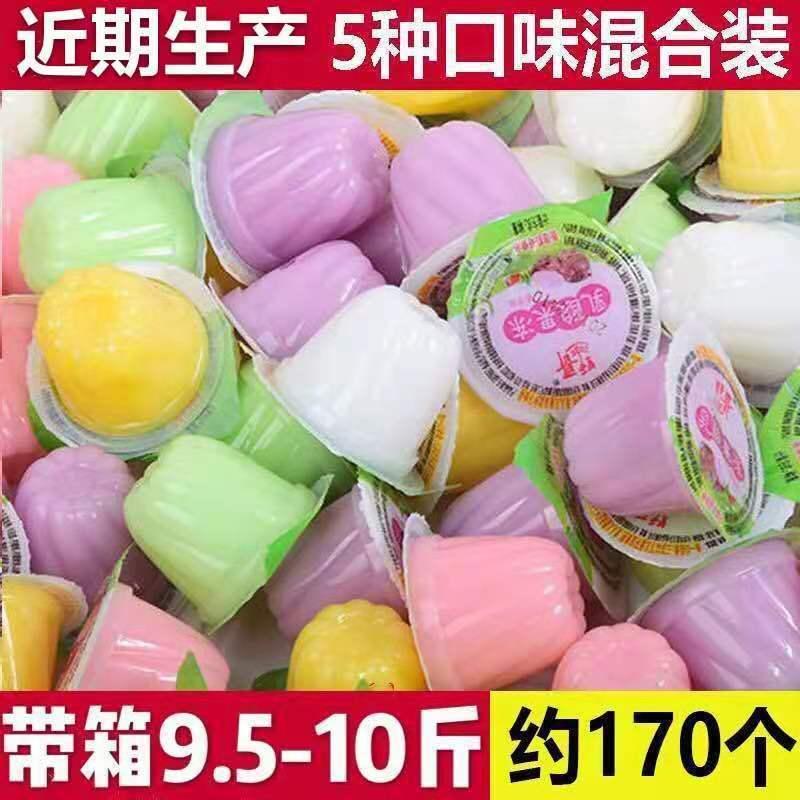 乳酸果冻零食大礼包批发整箱儿童零食小吃休闲食品果冻布丁1/10斤