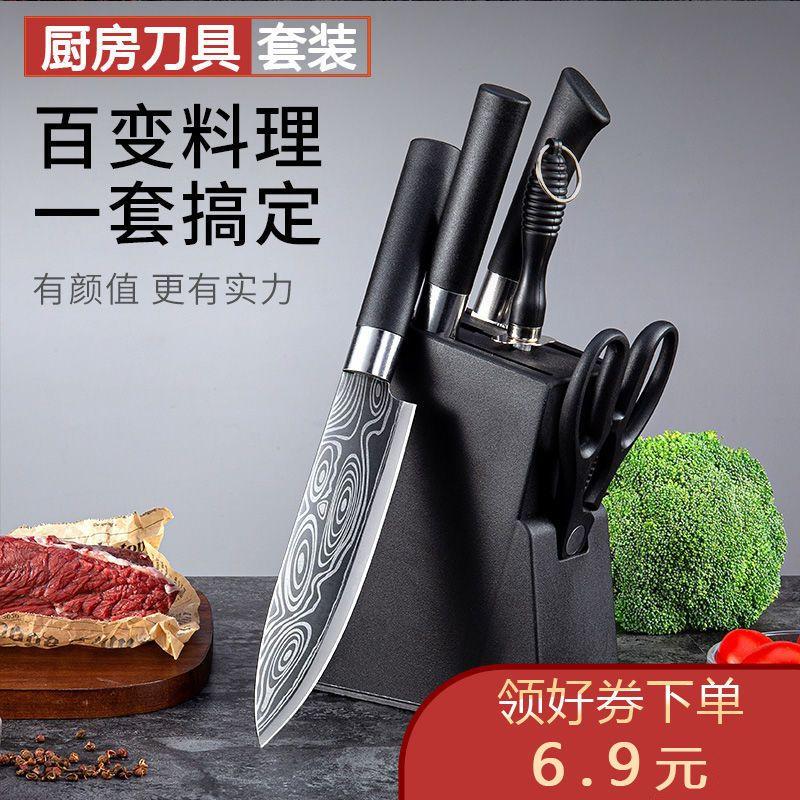 德国厨房菜刀全钢刀具套装家用厨房五件套切菜刀砍骨刀切片刀剪刀