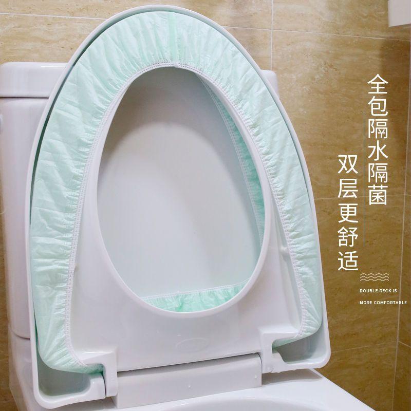 一次性马桶垫无纺布套入式坐垫套纸旅游必备加厚产妇全覆盖坐便套
