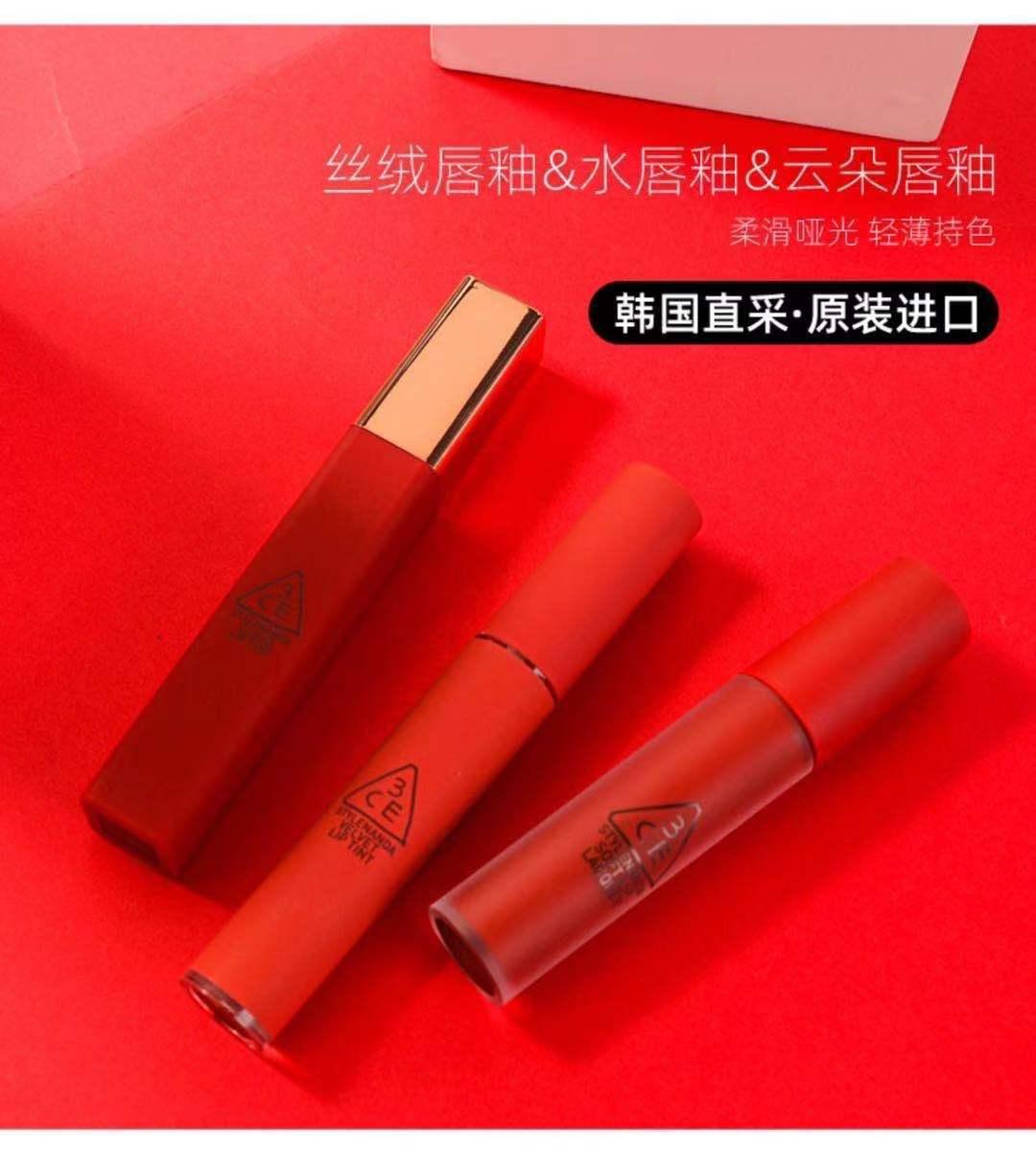 口紅韓國3CE云朵唇釉鐵銹紅taupe紅梨色絲絨霧面啞光持久血漿色豆沙色